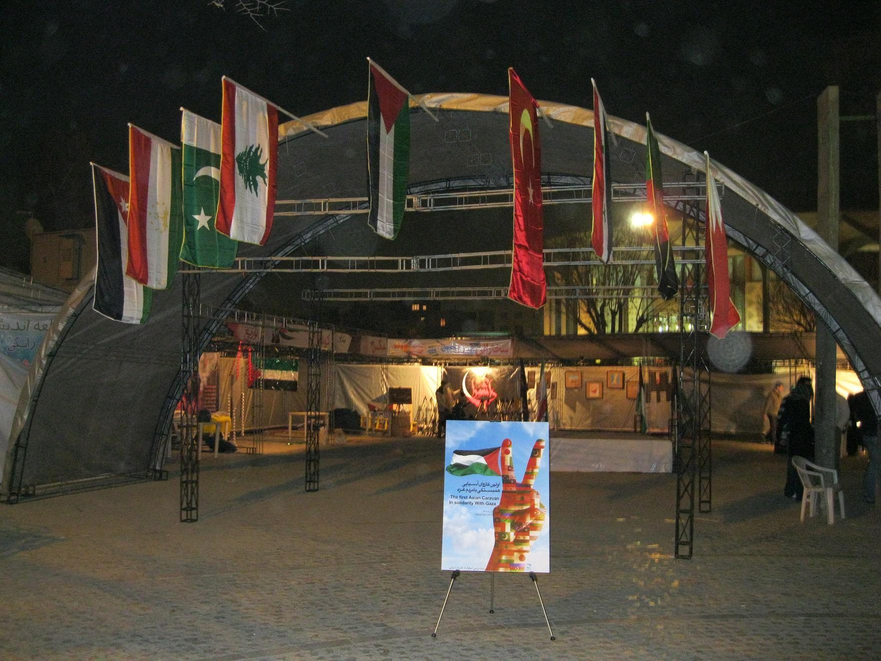 نمایشگاه1