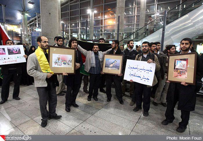 ورود به ایران - ٣
