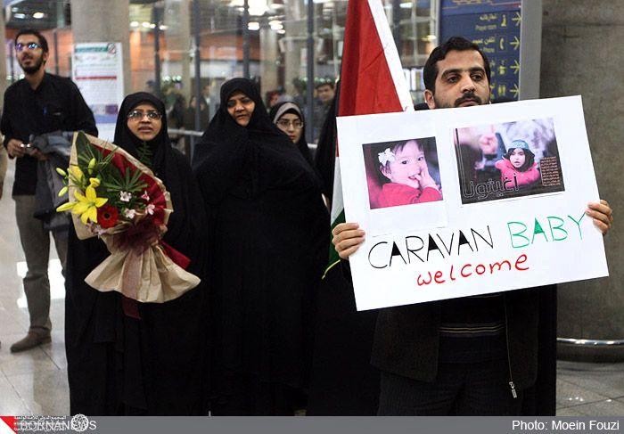ورود به ایران - ٤