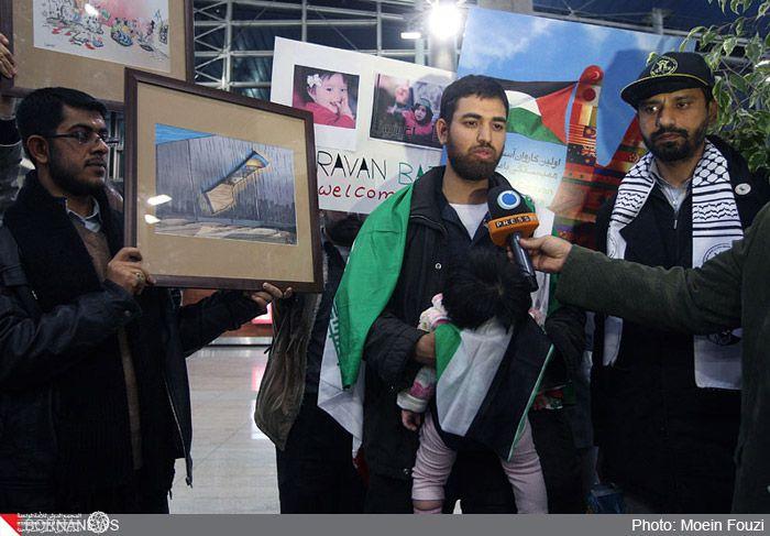 ورود به ایران - ٧
