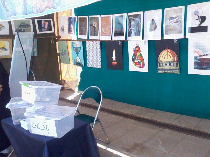نمایشگاه روز قدس قم