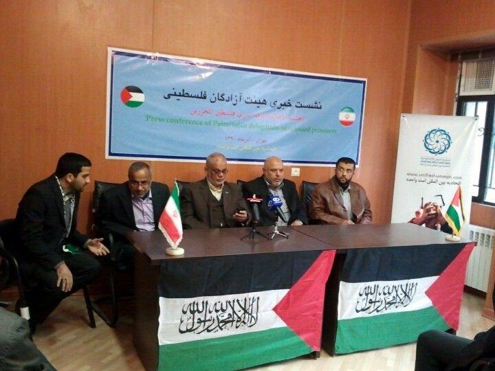 آزادگان فلسطینی در کنفرانس خبری