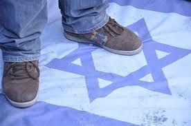 اسراییل باید محو شود Israel must be  annihilated