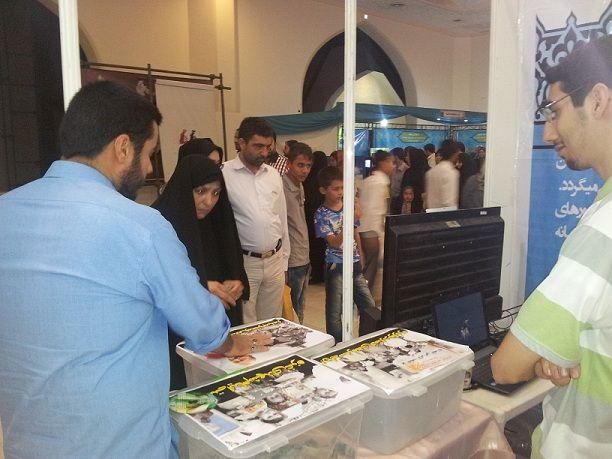 غرفه امت واحده در نمایشگاه قرآن تهران 2