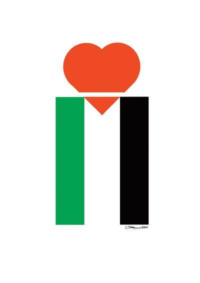 فلسطین ارض مسلمین