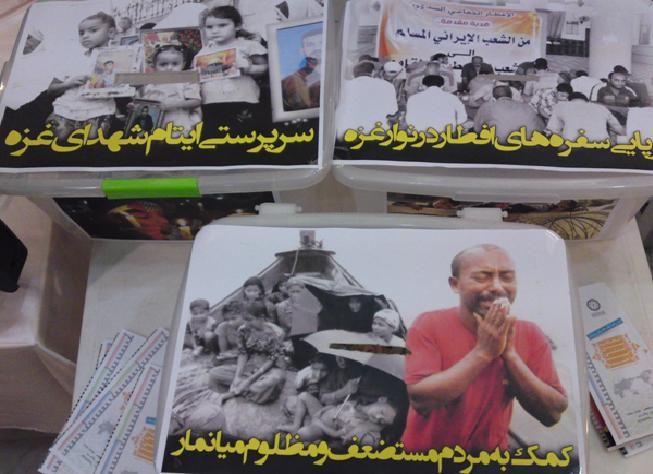 کمک به میانمار 4
