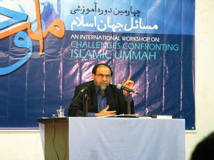 سخنرانی استاد رحیم پور ازغدی راجع به شرایط کنونی جهان اسلام
