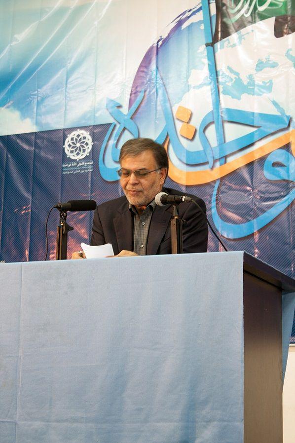 سخنرانی دکتر محمدی راجع به تحولات مصر