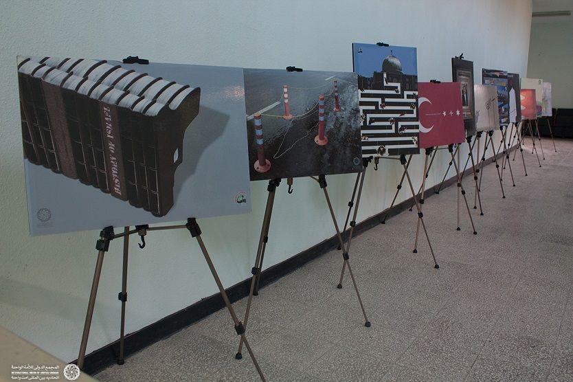 برگزاری نمایشگاه آثار گرافیکی بیداری اسلامی
