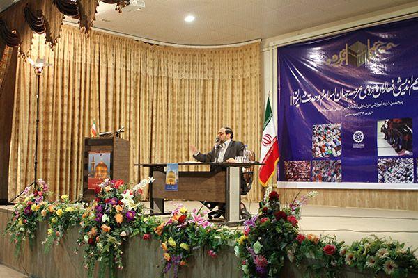رحیم پور- دوره مشهد