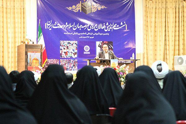 رحیم پوز 1- دوره مشهد