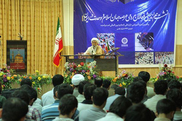عبدالکریم بی آزار شیرازی