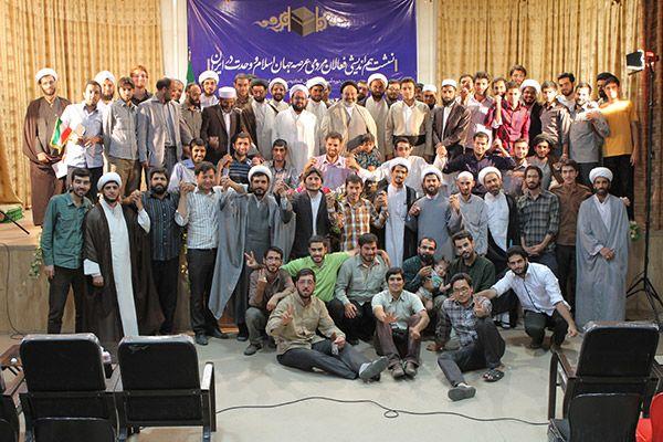 برادران دوره مشهد