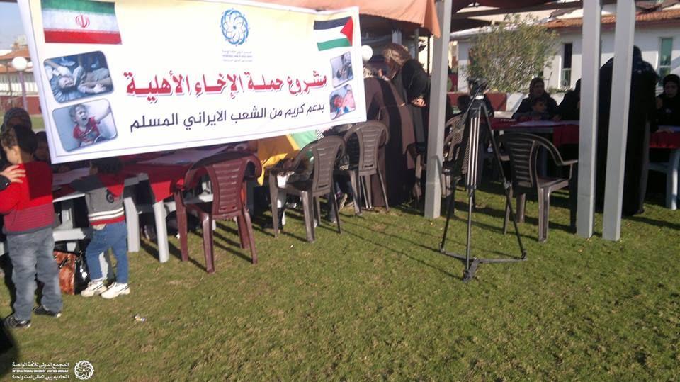 غزه یک روز بدون غم