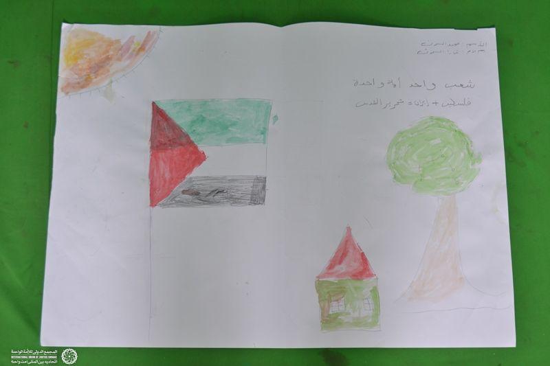 نقاشی ایتام غزه