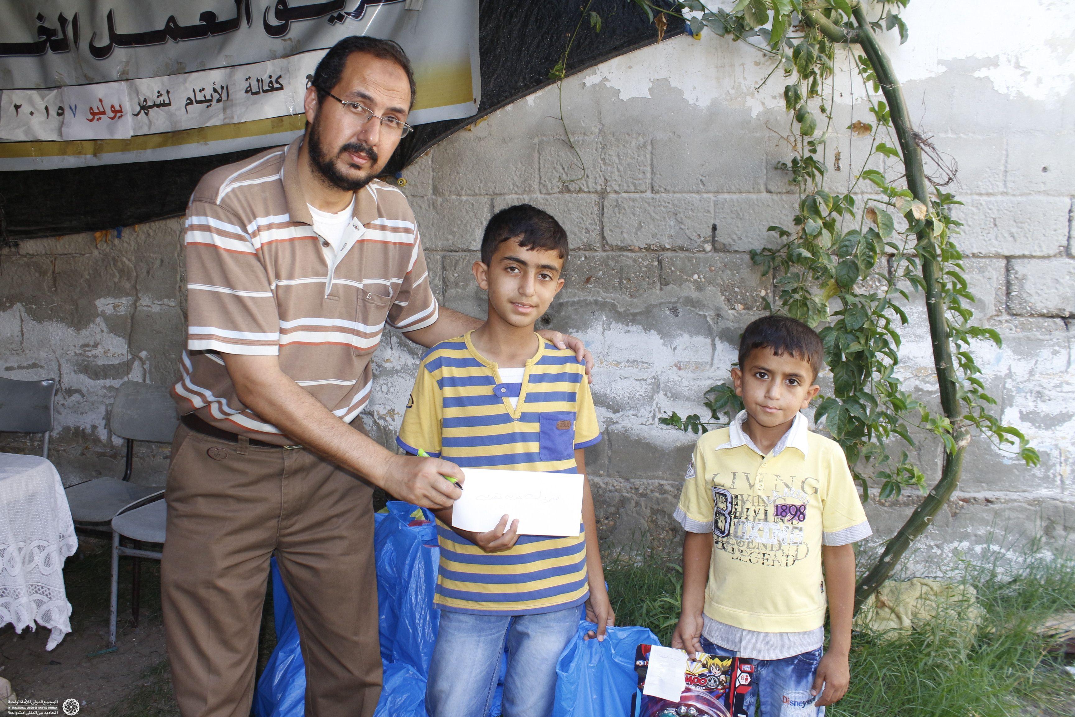 هدایای عید فطر غزه سال 94