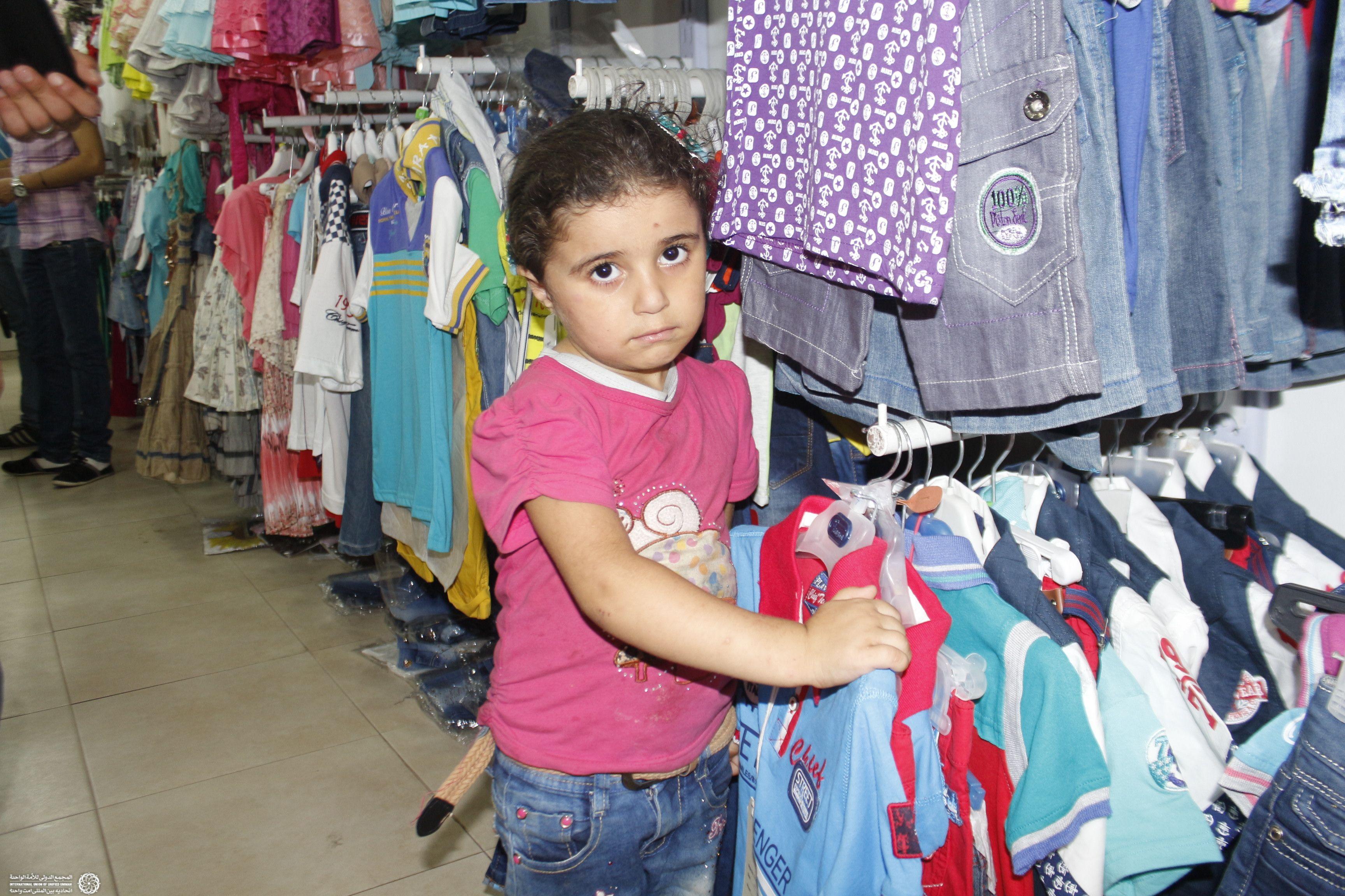 عید فطر ایتام غزه سال 94